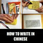 How to write in Chinese Funny Meme